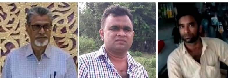 চট্টগ্রামের রাঙ্গুনিয়া রানিরহাটে অবৈধভাবে সম্পত্তি দখল , প্রতিবাদ করায় ছুরিকাঘাতে আহত ২