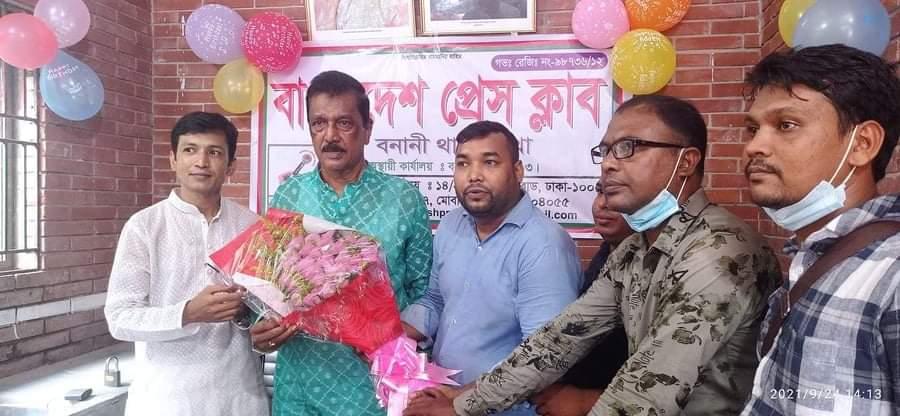 বাংলাদেশ প্রেসক্লাব এর বনানী থানা শাখা অনুমোদন